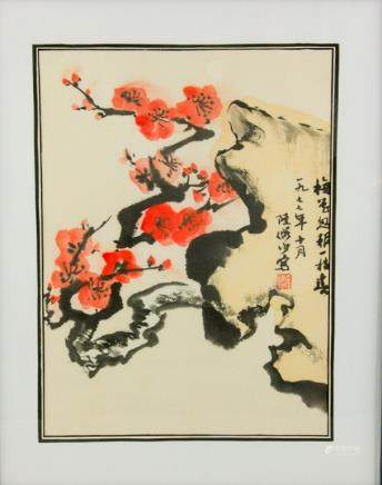 LU YANSHAO Chinese 1909-1993 WC Prunus