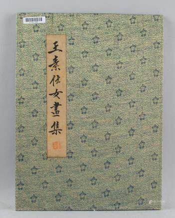 WANG SU Chinese 1794-1877 Watercolor Booklet