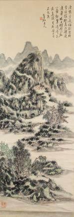 HUANG BINHONG Chinese 1865–1955 WC Landscape