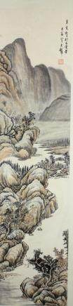 HUANG JUNBI 1898-1991 Chinese Watercolor Scroll