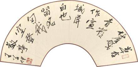 王學仲  書法   水墨紙本 鏡片