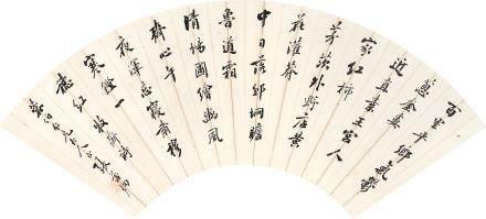 張茂烱  書法   水墨紙本 扇面