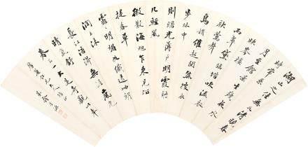 俞星源  書法   水墨紙本 鏡片