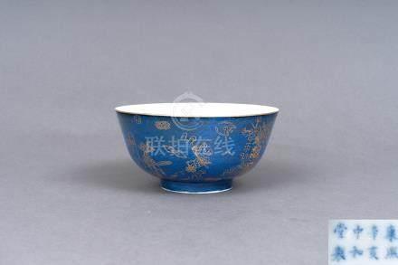 康熙辛亥 中和堂製藍釉描金碗
