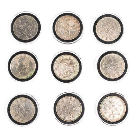 Chinese Antique Group Of Silver Coins