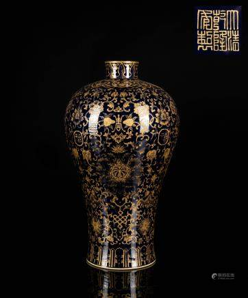 19th Kuangxu Period Antique Porcelain vase