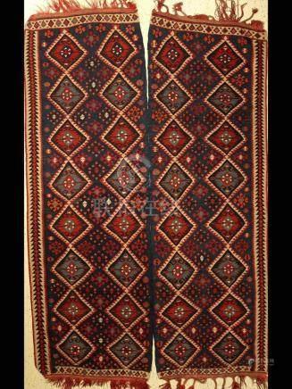 Metal-Thread Kurdish 'Kilim',
