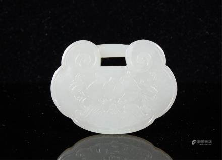 CHINESE QING DYNASTY WHITE JADE LOCK PLAQUE