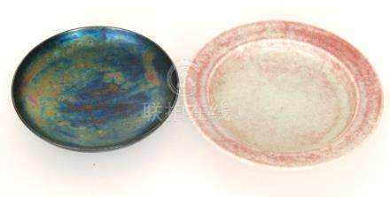 Two Ruskin Pottery shallow dishes, the first decorated in a Kingfisher Blue lustre, diameter 13cm,