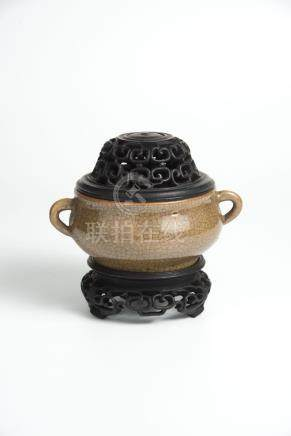 Qing, Censer with Fine Crackles