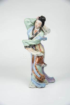 Porcelain Figure of Lady