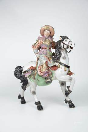 Porcelain Figure of Mulan on Horseback