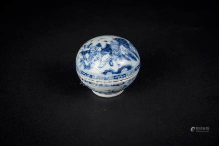 Guangxu, Blue and White Figural Powder Box
