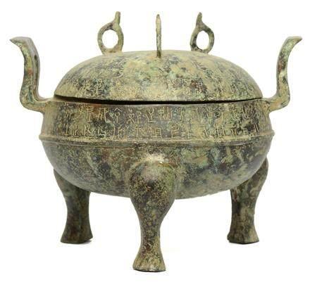 青銅銘文蓋鼎