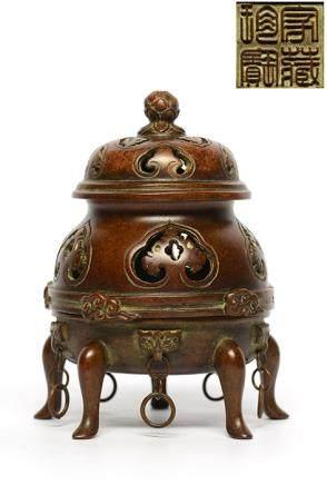 銅如意連環薰爐 - '家藏珍寶' 款