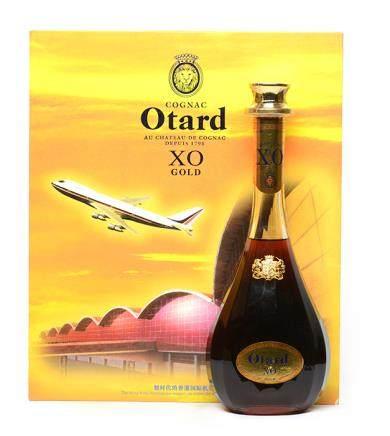 OTARD金裝豪達干邑白蘭地香港機埸紀念版 (附原裝盒)