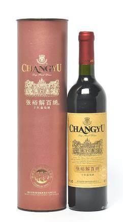張裕紀念版紅酒 (全新、附原裝盒)