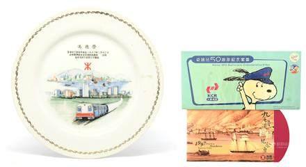 香港地下鐵路系統紀念碟 連地鐵紀念票
