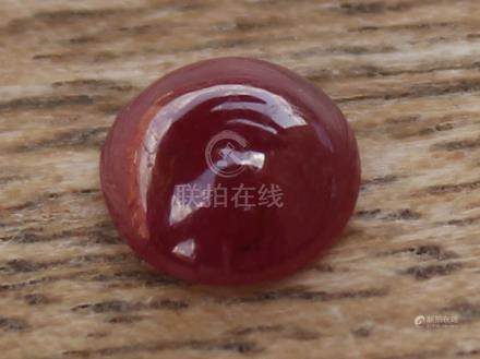 0.79 Ct Untreated Ruby With IGI Certificate