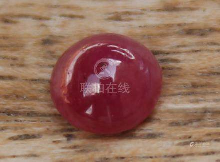 0.96 Ct Untreated Ruby With IGI Certificate