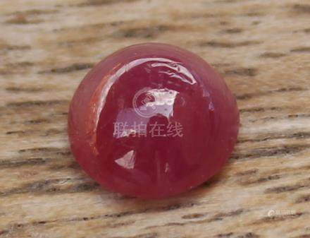 1.01 Ct Untreated Ruby With IGI Certificate