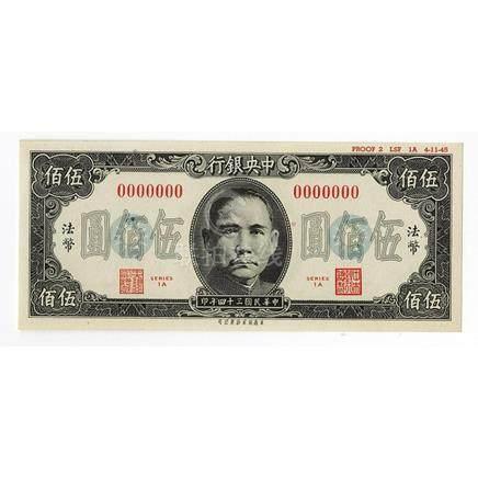 Central Bank of China, 1945 Issue Specimen PMG Superb Gem Un