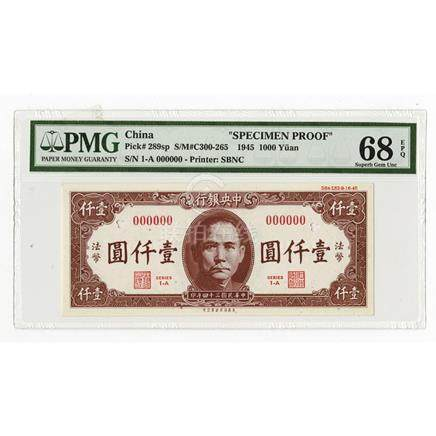 """Central Bank of China, 1945 Issue Finest Known """"Specimen Pro"""