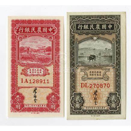 Farmers Bank of China 1935 Issue Banknote Pair.