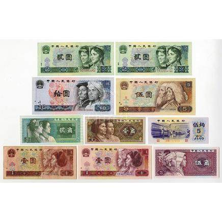 Peoples Bank of China, 1980-90 Issue Banknote Assortment.