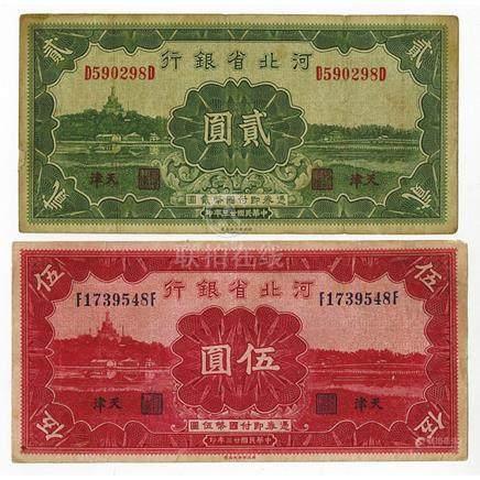 "Bank of Hopei, 1934 ""Tientsin"" Branch Issue Pair."