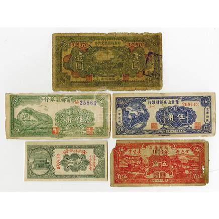 China Private and Local Banknote Group of 5 Notes ca. 1920-4