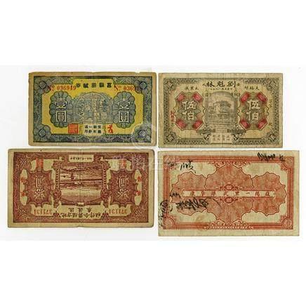 China Private and Local Banknote Lot of 4 Larger Format Note