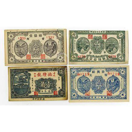 China Private and Local Banknote Lot of 4 Notes ca. 1920-40'
