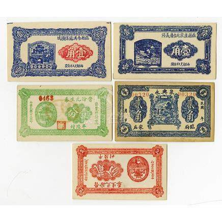 China Private and Local Banknote Lot of 5 Notes ca. 1920-40'