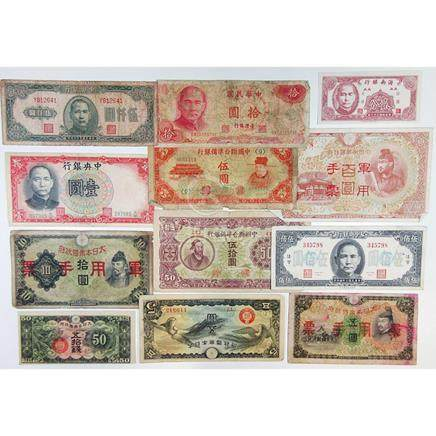 Assorted Asian Issuers. 1940-1960. Group of over 40 Issued N