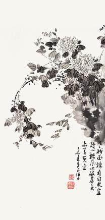 菊花圖 李陌石