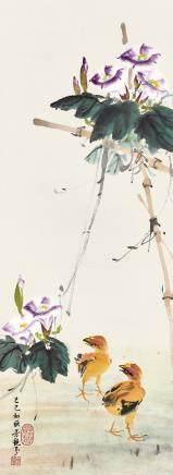 花鳥圖 芳艷芬