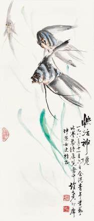 魚圖  趙世光