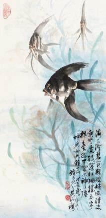 魚藻圖  趙世光