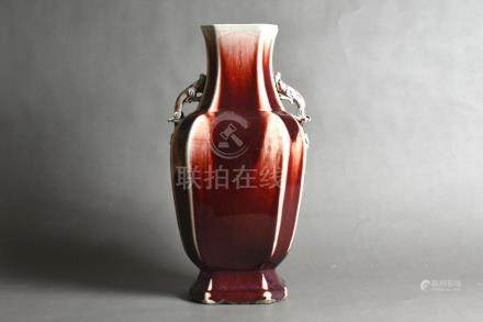 A Chinese 17th century 'Lang yao' ox-blood vase
