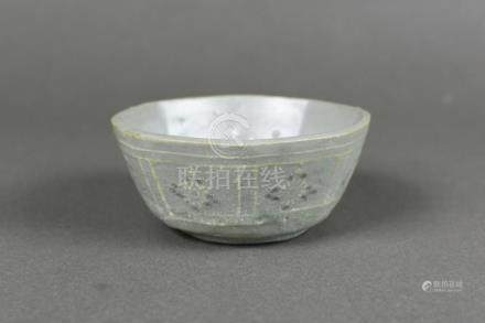 Korean Celadon octagonal bowl with inlaid chrysanthemum desi