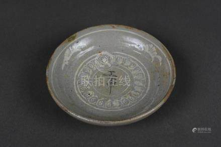 Korean Buncheong bowl with inlaid auspicious pattern