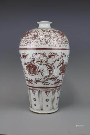 A Underglazed Red Vase