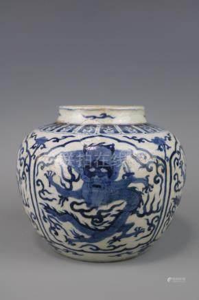 Wanli Mark,A Blue And White Jar