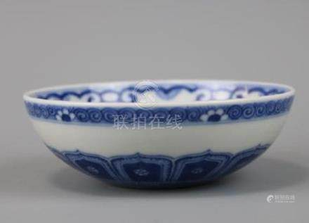 Daoguang Mark, A Blue And White Bowl