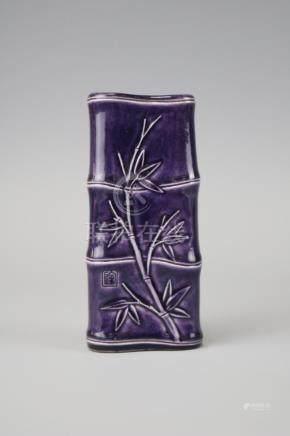 A Purple Glazed Brush Pot