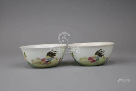 Yongzheng Mark, A Pair Of Famille Rose Cups