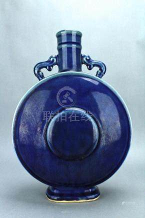 Qing Blue Glaze Moon Flask QianLong Period Mark