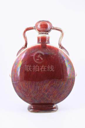 Qing Red Glaze Porcelain Flask Yong Zheng Mark