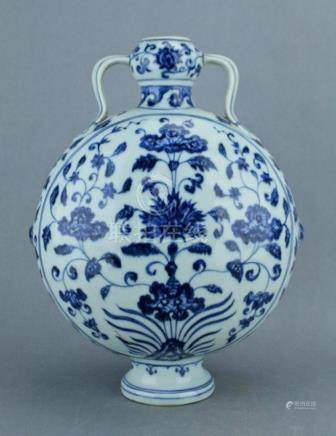 Ming Blue&White Porcelain Moon Flask